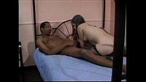 18770 Redhot Midget Takes 12 Inches preview