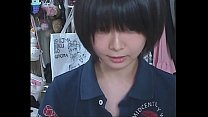 iiniku ushijima webcam's Thumb