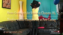 Studentin Cleopatra 18j. beim Porno-Casting - SPM Cleopatra18 TR01 Vorschaubild