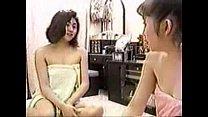 Asian Lesbians 1