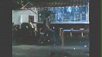 Night Job (2005)