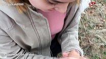 My Dirty Hobby - Amateur teens fuck outdoors thumbnail