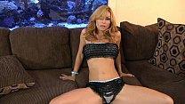 Heather Virtual Lapdance