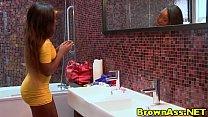 Screenshot Beautiful Ebony Ass Cumshot Outdoors