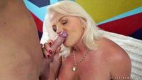 Big cock lover mature has multiple orgasms صورة