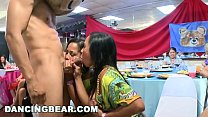 18475 DANCING BEAR - Crazy Party Girls Get Fucked By Male Strippers preview