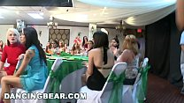 19271 DANCING BEAR - Crazy Party Girls Get Fucked By Male Strippers preview