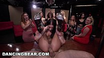 DANCING BEAR   Shy Girls Go Wild For Male Strip
