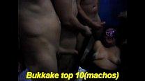 Sexlogger casalgggyn   Videos de Sexo Amador3 porn thumbnail