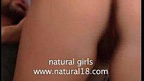 Natural Hairy Teeny Pussy