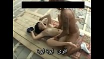 arab sex orgy arab girl - arabsex66.com