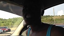 car head thumb