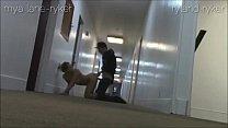 Hotel Hallway Fuck's Thumb