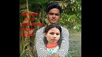 Screenshot Bangla Sex Vd Madaripur