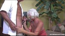 Sensuous Blowjob   Granny blowjob thumbnail
