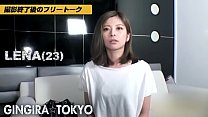 ギンギラ 東京 気品ある美ギャルLENAが電マ片手に男を挑発!NONストップ淫乱NIGHT