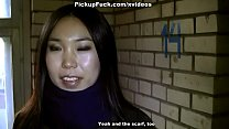 Young Asian sucks dick in the ass and gives preview image