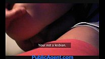 PublicAgent Fucking from Behind Compilation Volume One Preview