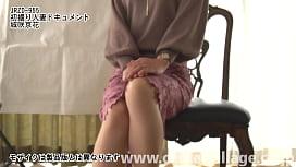 初撮り人妻ドキュメント 城咲京花