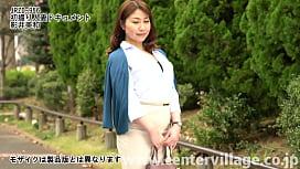 初撮り人妻ドキュメント 影井美和
