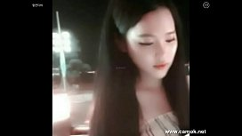 Korean Bj Girl 13 - Sexgirlcamonlinecom