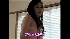 japanese mature woman part 5