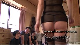 Subtitled Japanese AV star Tsubaki Katou gokkun party x video tube