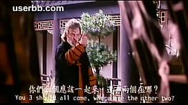 Tou se yi hung mouEnglish subs