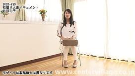 初撮り人妻ドキュメント 北川礼子