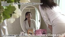 本当にあった!!完熟生保レディの中出し契約テクニック 三浦恵理子