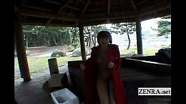 Subtitled Japanese public nudity and uncensored blowjob