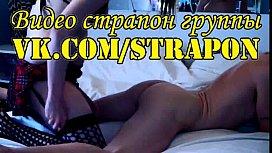 Homemade porn Strapon sex.480