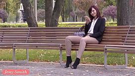 Ciudad de Allende video porno privado