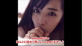 japan fetish vive fera gang