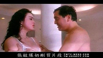 เสี่ยหื่นจ้างสาวนางแบบมาเย็ดกันที่ม่านรูดหรูจัดหนักในอ่างอาบน้ำเย็ดสนุก