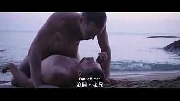 Gay divorce movie Orpheus song 2019 gay movie