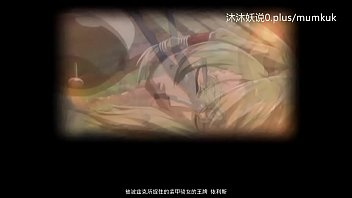 A51 动漫 中文字幕 小课 骑女伊丽斯 第1部分