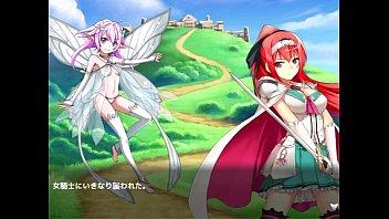 Multiuser online sex games - Princess knight reilia