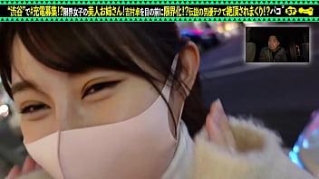 《美女×ハメ撮り》超美乳!!某テレビ番組に扮して美女の家に行って生ハメセックスするエロ動画//