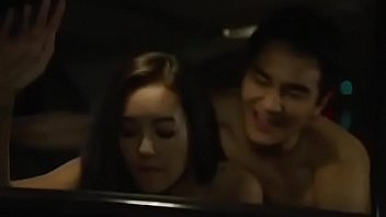 Slut in a Car
