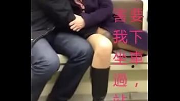 sexy train/火車上親熱/火车上亲热