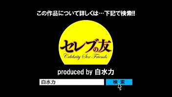 Lesbians Yu Kawakami and Asahi Mizuno have sex preview