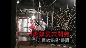 豊満SM風俗 浣腸SM無  xHAMSTER》【艶姫100選】ロゼッタ