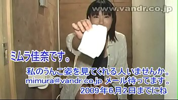 chinese woman in toilet Thumb