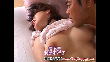 fucking japanese wife