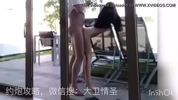 Long Legged Asian. I'm Fucked Hard by Stranger in My Backyard