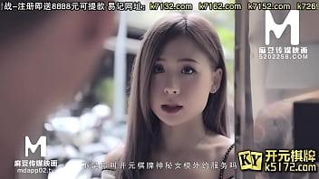 【国产】麻豆传媒作品/MDX-0117 本想瞞著女友的性愛體驗 來的卻是女友本人 001/免费观看 10分钟