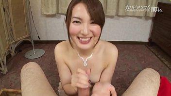 極上泡姫物語 32  2