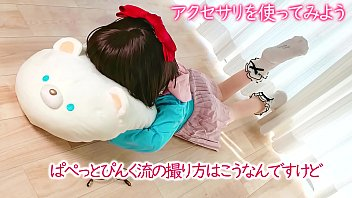 How to take lovely and beautiful pictures of love dolls? Deliver crazy sweet photos! @PPC