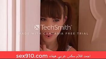 احلي فيلم هيفاء وهبي سكس عربي على احلي موقع sex910.com صورة